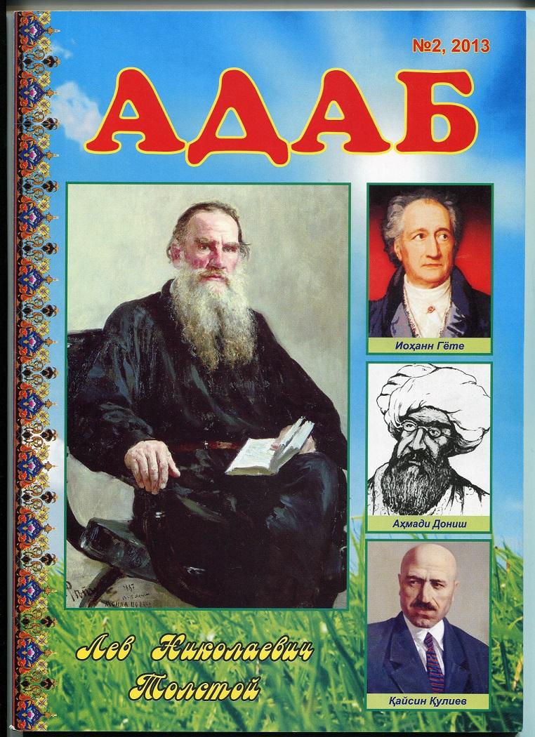 adab1